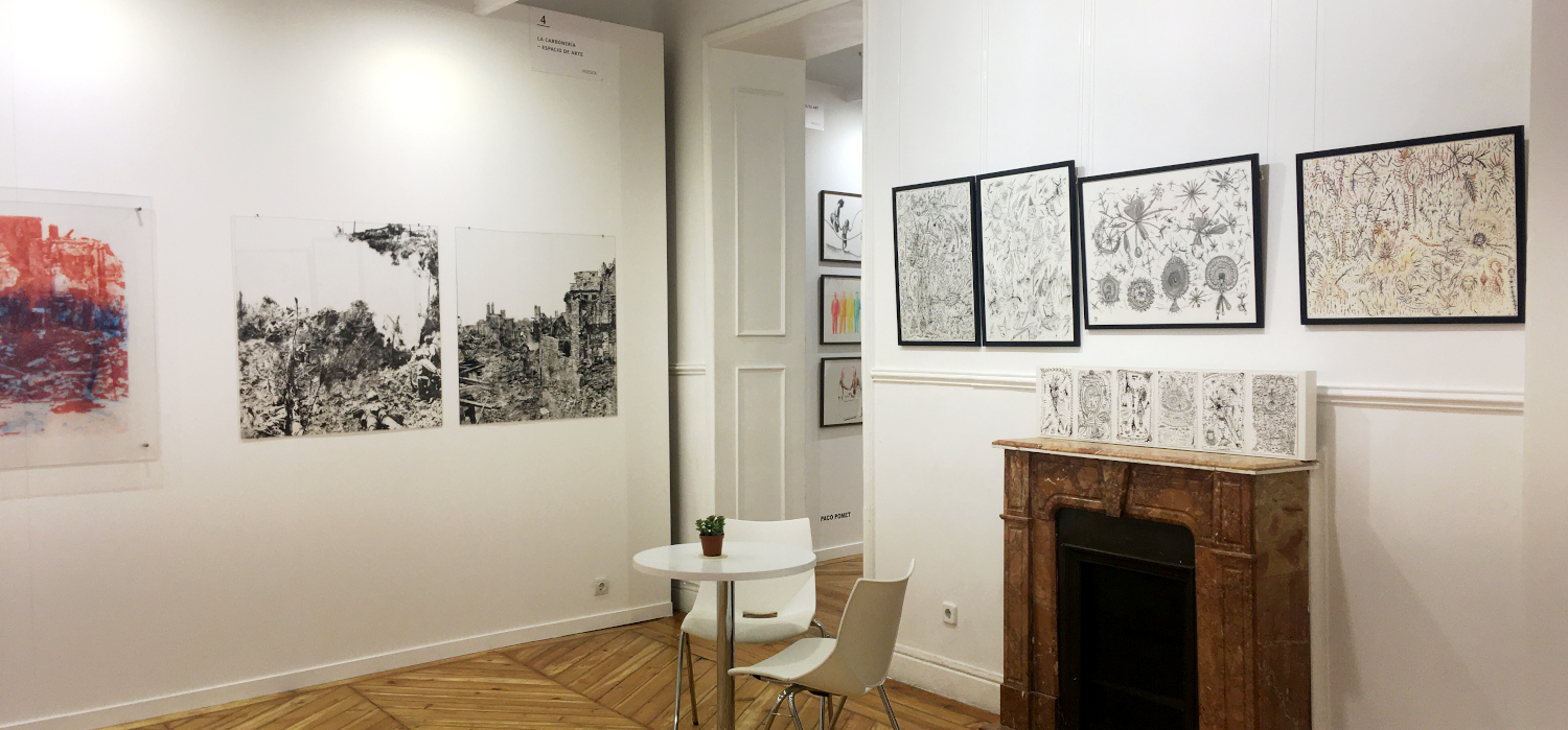 DRAWING ROOM MADRID 2020