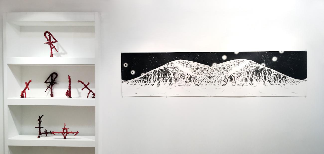 Mano de Hierro. Cristina Ramírez